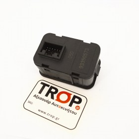 Διακόπτης Ηλεκτρικών Παραθύρων για GM 8-pin Astra G (6240107) - Πίσω μέρος, σύνδεση (2) -  Φωτό TROP.gr