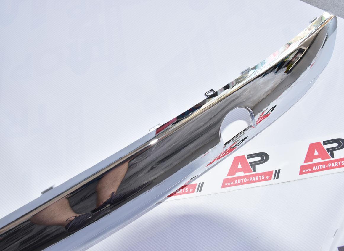 Εικόνα πίσω διακοσμητικού inox για με τρύπα για τάπα γάντζου – Φωτογραφία από Trop.gr – Φωτογραφία από Trop.gr