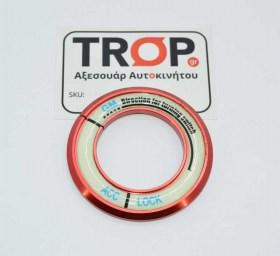 Κόκκινο  Διακοσμητικό Δαχτυλίδι Διακόπτη για Αυτοκίνητα Opel - Φωτογραφία τραβηγμένη από TROP.gr