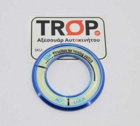 Μπλε Διακοσμητικό Δαχτυλίδι Διακόπτη για Αυτοκίνητα Opel - Φωτογραφία τραβηγμένη από TROP.gr