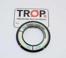 Μαύρο Διακοσμητικό Δαχτυλίδι Διακόπτη Μίζας για Αυτοκίνητα Opel - Φωτογραφία τραβηγμένη από TROP.gr