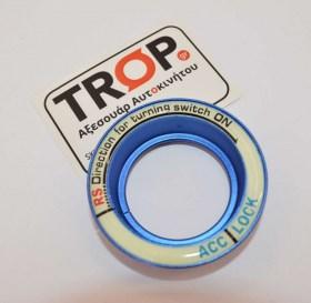 Μπλε Διακοσμητικό Δαχτυλίδι Διακόπτη για Αυτοκίνητα Ford - Φωτογραφία τραβηγμένη από TROP.gr