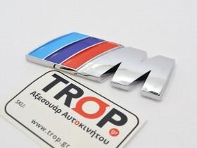 Διακοσμητικό Αυτοκόλλητο M3 για BMW (Μεταλλικό)