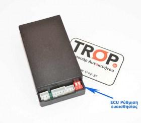 ECU Ρύθμισης της ευαισθησίας εντοπισμού εμποδίων - Φωτογραφία τραβηγμένη από TROP.gr