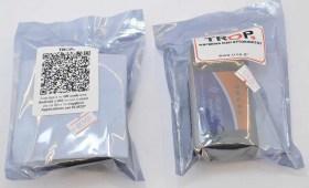 Εικόνα συσκευασίας προϊόντος - Φωτογραφία τραβηγμένη από TROP.gr,