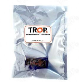 Συσκευασία προϊόντος - όπως ακριβώς είναι -  (Φωτογραφία τραβηγμένη από TROP.gr χωρίς επεξεργασία)