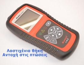 Έγχρωμη TFT  Οθόνη 2,8 ιντσών (320 x 240 dpi) και ηχείο προειδοποιητικών ήχων - Φωτογραφία τραβηγμένη από TROP.gr