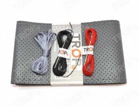 Universal Γκρι Κάλυμμα Τιμονιού Αυτοκινήτου Τρυπητό – Διαθέσιμες Κλωστές