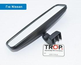 Καθρέφτης Εσωτερικός για Nissan Micra (K11), Terano και Vanette