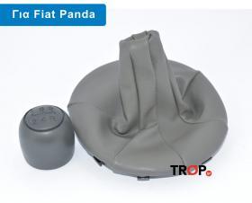 fiat-panda-levies-fouska-taxythton