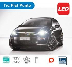 Κιτ Λάμπες Αυτοκινήτου LED με CanBus, για Fiat Punto (μοντ: 2005+)