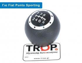 fiat-punto-sporting-levies-6-taxythton