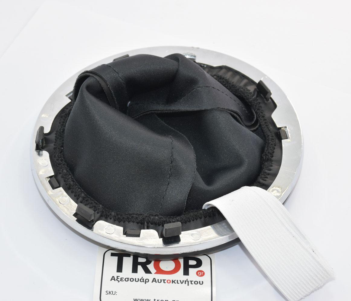 Πίσω όψη φούσκα, διακρίνεται το λάστιχο, το μαύρο και το νίκελ δαχτυλίδι – Φωτογραφία από Trop.gr
