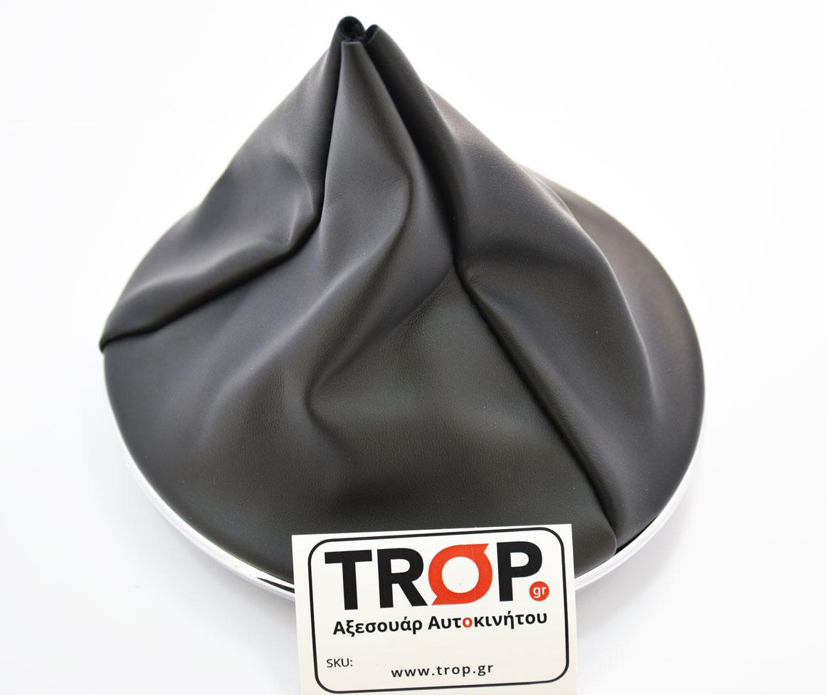Το σετ περιλαμβάνει: Φούσκα, εσωτερικό μαύρο δαχτυλίδι και εξωτερικό δαχτυλίδι σε χρώμα νίκελ – Φωτογραφία από Trop.gr
