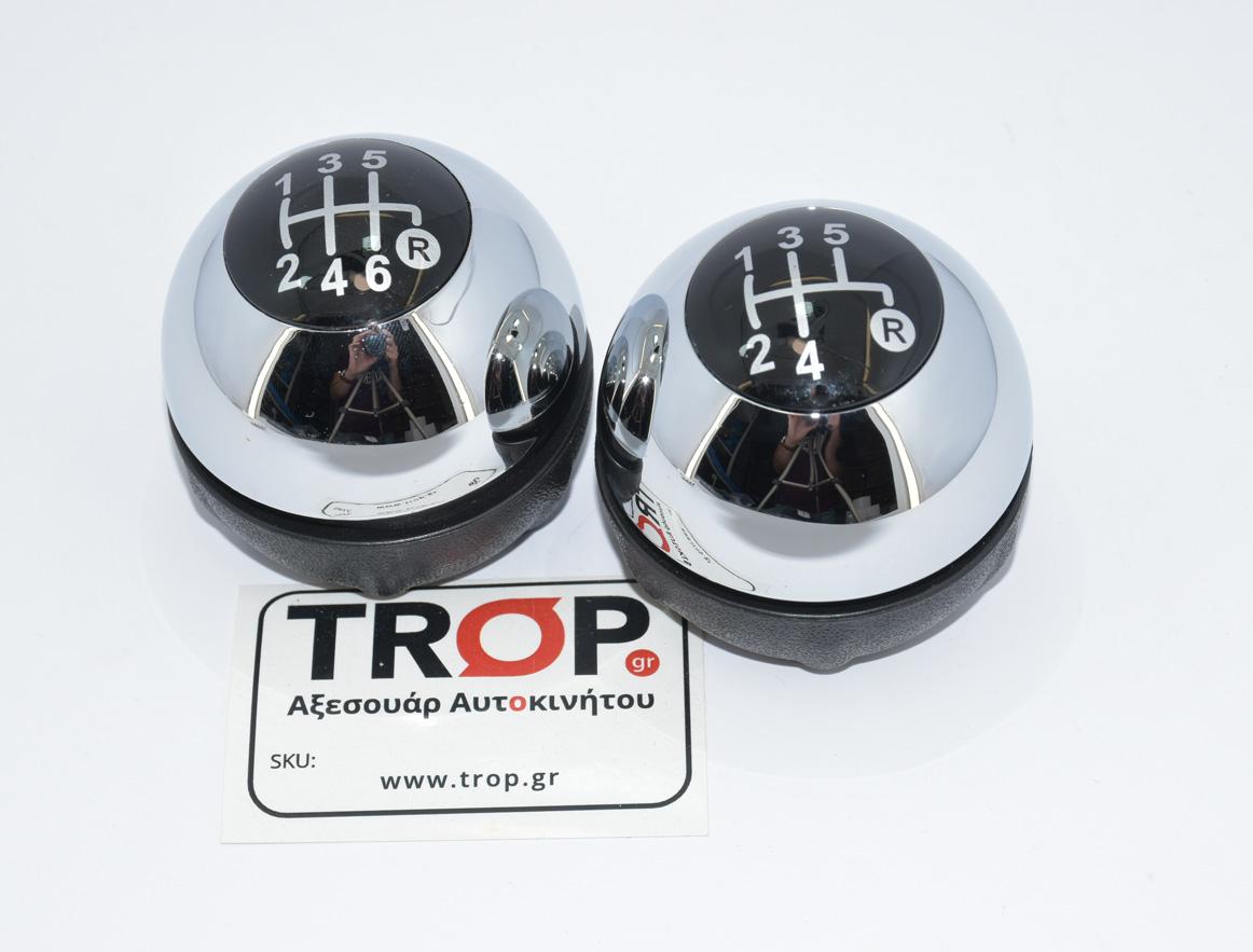 Επιλέξτε από το πεδίο αν θέλετε 5 μπίλια με5 ταχύτητες + όπισθεν R ή 6ταχύτητες + όπισθεν R – Φωτογραφία από Trop.gr