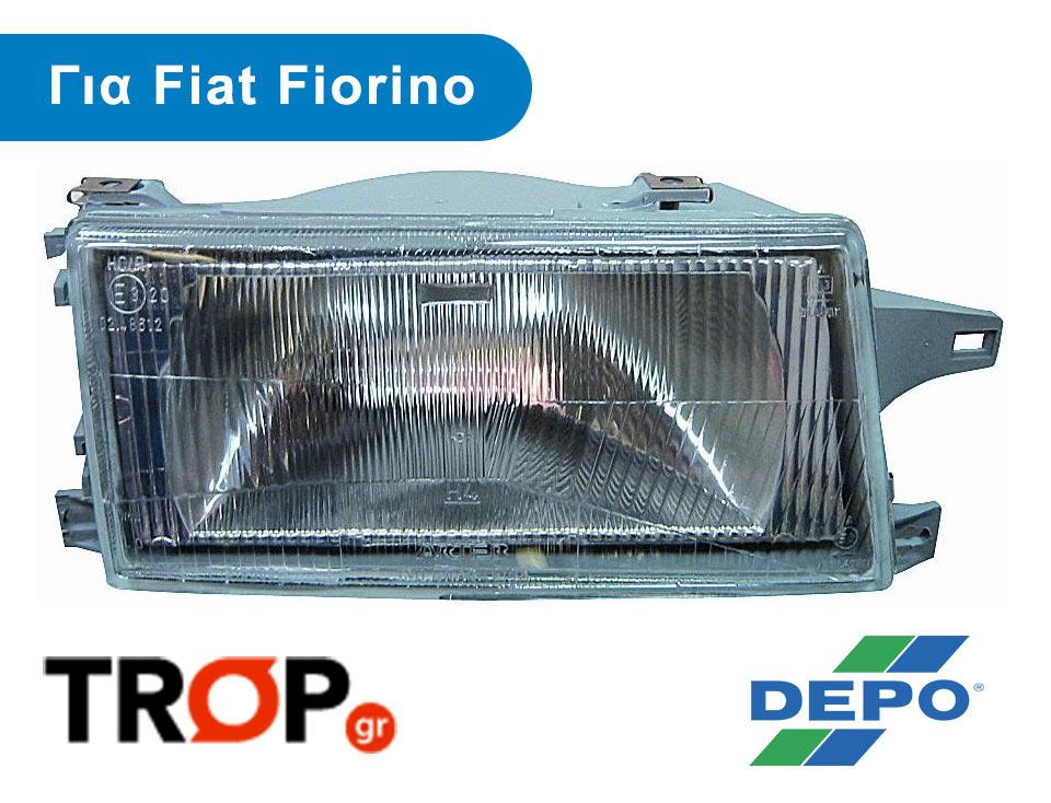 Fiat Fiorino Φανάρι Μπροστινό (Μοντ: 1991 έως 1999)