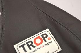 Κοντινή εικόνα τεχνοδέρματος και γαζιών - Φωτογραφία τραβηγμένη από TROP.gr