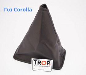 fouska-taxythton-gia-toyota-corolla