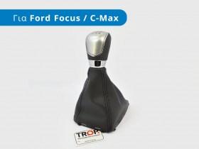 fouska_lebie_5_taxititon_ford_focus_c_max_trop_gr__1554987308_49