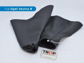 fouskes-xeirofrenou-levie-taxytiton-opel-vectra-b-trop