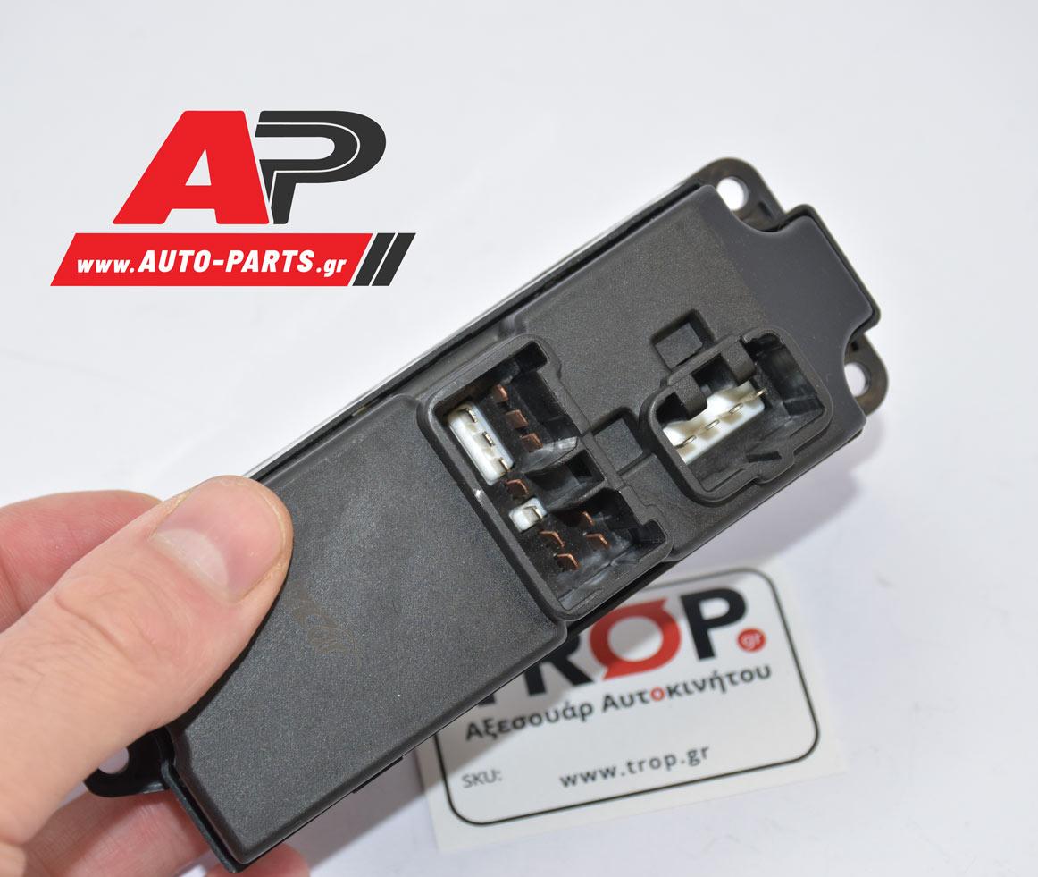 Διπλή φίσα διακόπτη Mazda 16 pin  – Φωτογραφία από Trop.gr