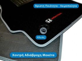 honda-civic-6th-gen-ek-sedan-1995-1996-patakia-moketa-adiabroxi