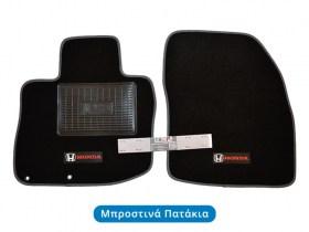 Μπροστινά πατάκια μοκέτα, με γκρι ρέλι, για Honda Civic 8ης Γενιάς FN, FK (Type R, Type S) - TROP.gr