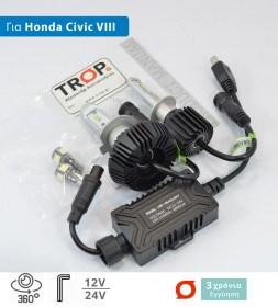 Σετ Λάμπες Αυτοκινήτου LED για Honda Civic FN, FK (Μοντ: 2006–2011)