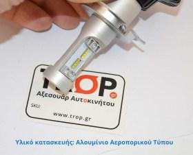 •Τύπος LED: 16τεμ / Philips Lumileds - Φωτογραφία τραβηγμένη από TROP.gr