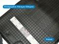 Πατάκια για Hyundai i30 - Ενισχυμένο Πάτημα Οδηγού - Φωτό TROP.gr