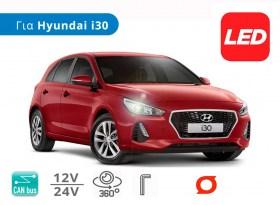 Κιτ Λάμπες Αυτοκινήτου LED με CanBus, για Hyundai i30 (Μοντ: 2016+)