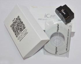 Το προϊόν όπως ακριβώς είναι - Φωτογραφία τραβηγμένη από TROP.gr