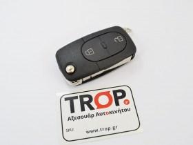 Άκοπο Κλειδί με 2 Κουμπιά για A3, A4, TT και άλλα μοντέλα Audi