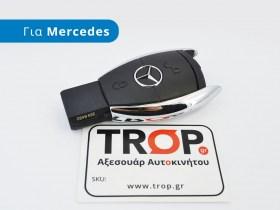 kabouki_kleidiou_mercedes_trop_gr__1551958664_172