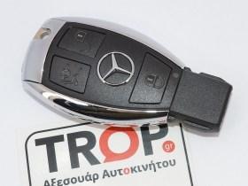 kabouki_kleidiou_smart_key_mercedes_005_trop_gr__1551963499_454