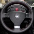 Δερμάτινο Κάλυμμα Τιμονιού  αποκλειστικά για Golf 5, Passat, Tiguan, Sirocco, Jetta και άλλα μοντέλα VW