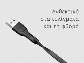kalwdio-usb-micro-usb-baseus-anthektiko-tyligma-fthores-kopsimo-trop