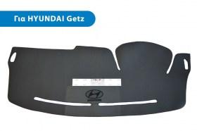 Προστατευτικό Κάλυμμα Ταμπλό για Hyundai Getz