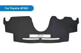 Προστατευτικό Κάλυμμα Ταμπλό για Toyota Aygo 1ης Γενιάς (Μοντ: 2006–2014)