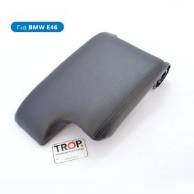 Υποβραχιόνιο (τεμπέλης - arm rest) για BMW E46 (316, 318, 320) - Φωτό TROP.gr