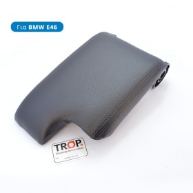 kapaki-ypobraxionio-arm-rest-bmw-e46-316-318-320-01