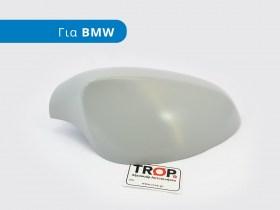 Καπάκια - Καβούκια για Καθρέπτες για BMW Σειρά 1 (E81, E87, 116 120)