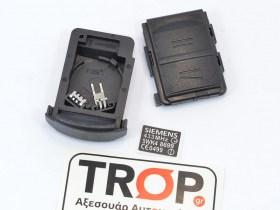 Ανταλλακτικό Κελύφους Κλειδιού για Opel Corsa C, Meriva & Combo