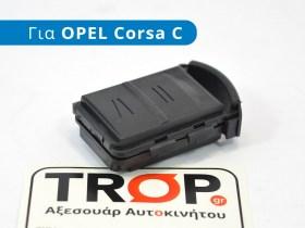 kelufos_kleidiou_opel_corsa_c_trop_gr__1539171203_383