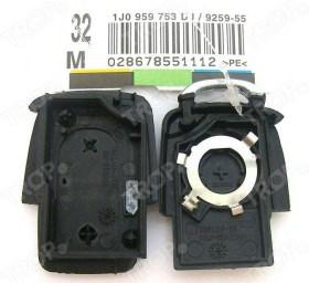 Εσωτερικό κελύφους κλειδού για VW – Διακρίνεται η βάση της μπαταρίας