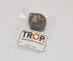 Το προϊόν όπως ακριβώς είναι στη συσκευασία του - Φωτογραφία τραβηγμένη από TROP.gr