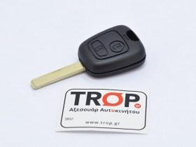 Κέλυφος Κλειδιού για Toyota Aygo, με 2 Κουμπιά (AB10, Μοντέλα: 2005–2014)