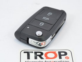 Ανταλλακτικό Κέλυφος Αναδιπλούμενου Κλειδιού (3 Πλήκτρα) για VW, SEAT, Audi