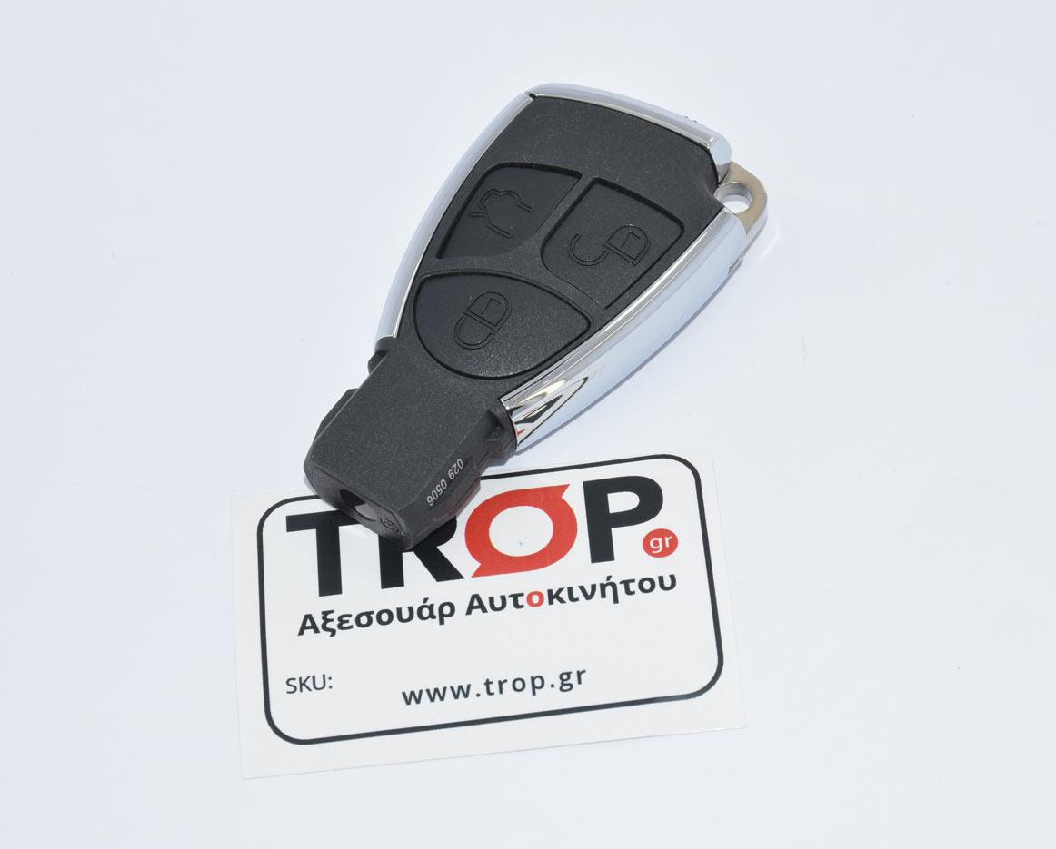 Κλειδί Χρώμιο, Νέου Τύπου για Mercedes CLK200, C200, E200 κ.α. – Φωτογραφία από Trop.gr