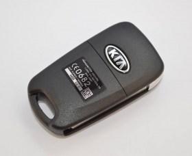 Κέλυφος Κλειδιού για KIA CEED κ.α. μοντέλα με 3 Κουμπιά - TOY48